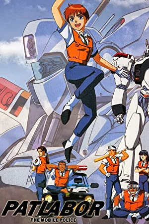 Patlabor: The Mobile Police - The Tv Series (dub)