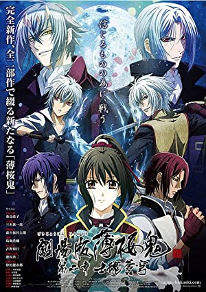 Hakuouki Movie 2: Shikon Soukyuu (sub)
