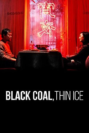 Black Coal Thin Ice