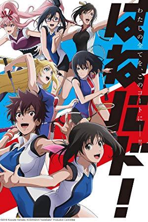 The Badminton Play Of Ayano Hanesaki! (dub)