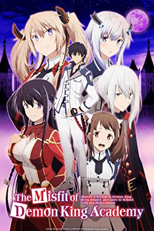 The Misfit Of Demon King Academy Historys Strongest Demon King Reincarnates And Goes To School With His Descendants