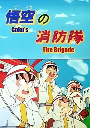 Doragon Bôru: Gokû No Shôbô-tai