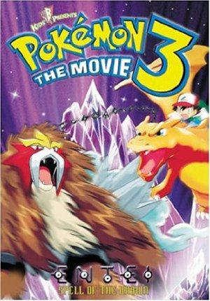 Pikachu & Pichu