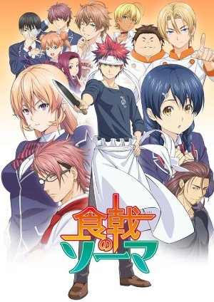 Shokugeki No Soma 5th Season