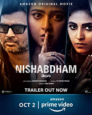 Nishabdham