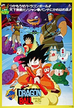 Dragon Ball Movie 1: Curse Of The Blood Rubies (dub)