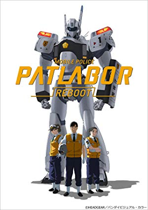 Patlabor: The Mobile Police (sub)