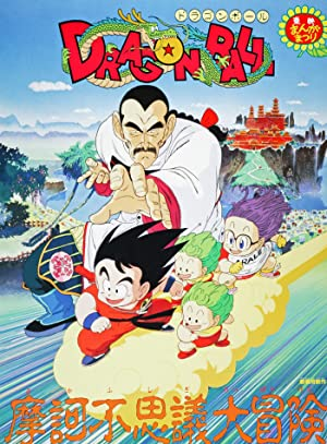 Dragon Ball Movie 3: Mystical Adventure (sub)