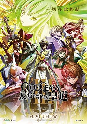 Code Geass: Hangyaku No Lelouch Iii - Oudou
