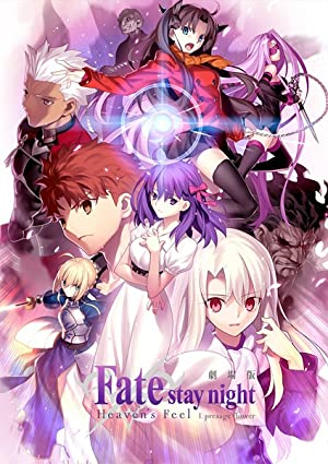 Fate/stay Night: Movie Heaven's Feel - Ii. Lost Butterfly (sub)