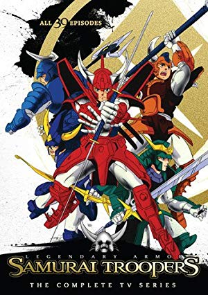 Ronin Warriors Gaiden (dub)