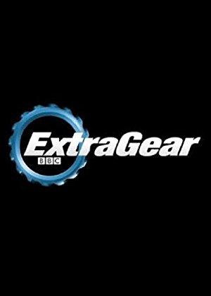 Extra Gear: Season 3