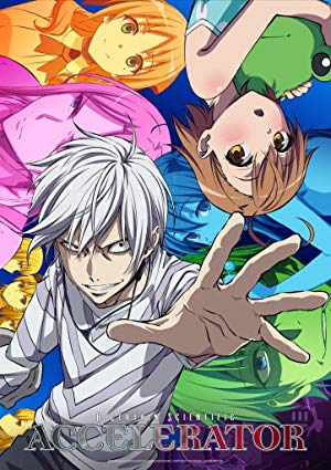 A Certain Scientific Accelerator (dub)
