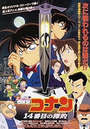 Detective Conan Movie 02: The Fourteenth Target (sub)