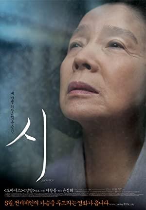 Shi (2010)
