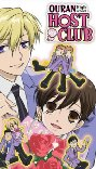 Ouran High School Host Club (dub)