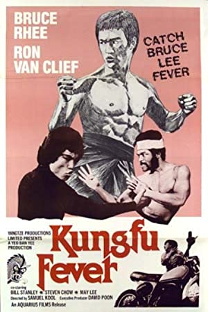Kung Fu Fever
