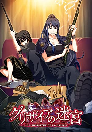 The Labyrinth Of Grisaia: The Cocoon Of Caprice 0