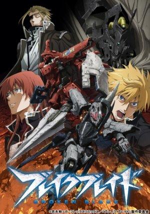 Break Blade (sub)