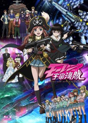 Mouretsu Pirates (sub)