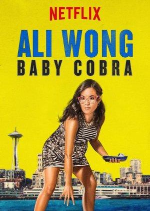 Ali Wong: Baby Cobra 2016