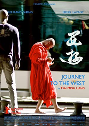 Journey To The West 2015