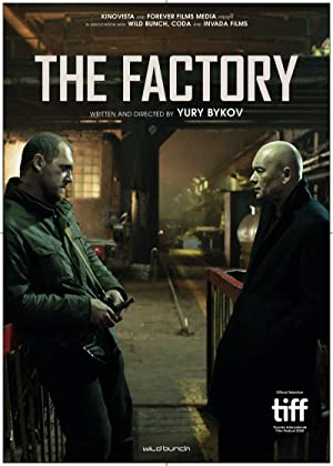 The Factory 2018