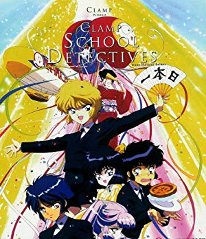 Clamp School Detectives (dub)