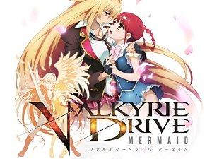 Valkyrie Drive: Mermaid Specials (dub)