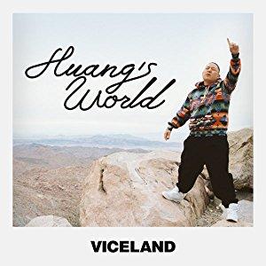 Huang's World: Season 4