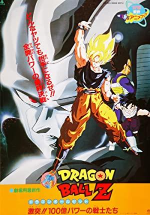 Dragon Ball Z Movie 06: The Return Of Cooler (dub)