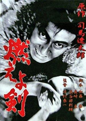 Moeyo Ken Tv (dub)