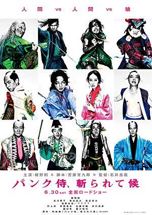 Punk Samurai Slash Down
