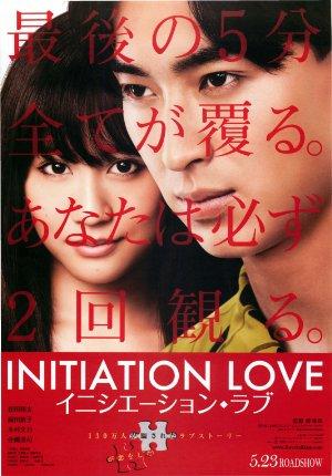 Initiation Love