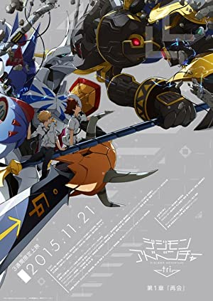 Digimon Adventure Tri. 1 Saikai (dub)