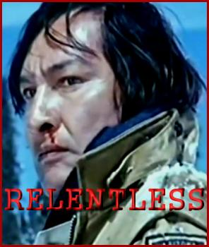 Relentless 1977
