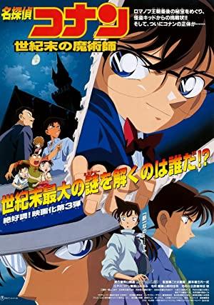 Detective Conan Movie 03: The Last Wizard Of The Century (dub)