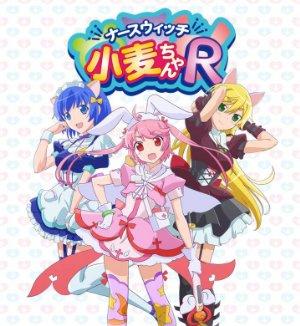 Nurse Witch Komugi-chan Magikarte (dub)