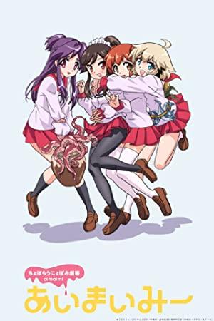 Ai Mai Mii Second Season