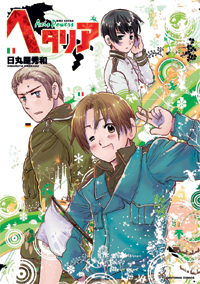 Hetalia The World Twinkle Extra Disc (sub)