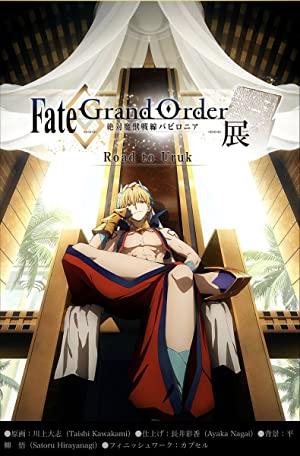 Fate/grand Order: Zettai Maju Sensen Babylonia (dub)
