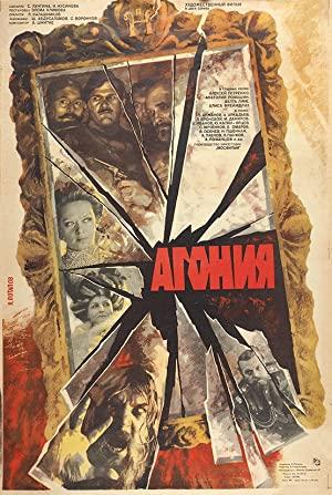 Rasputin 1985