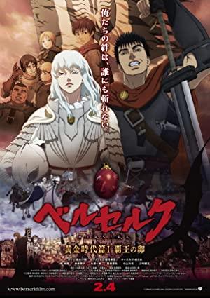 Berserk: Golden Age Arc I - The Egg Of The King (dub)