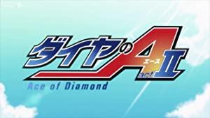 Diamond No Ace Second Season Ova