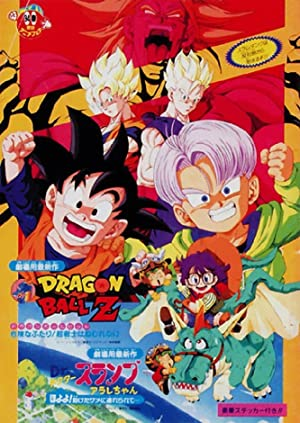 Dragon Ball Z Movie 10: Broly - Second Coming (sub)