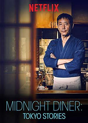 Midnight Diner: Tokyo Stories: Season 2