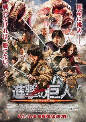Shingeki No Kyojin 2nd Season