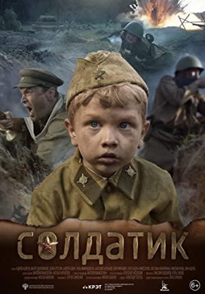 Soldatik