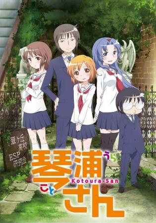 Kotoura-san: Haruka No Heya