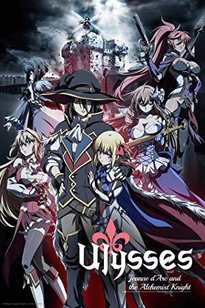 Ulysses: Jeanne D'arc And The Alchemist Knight (dub)